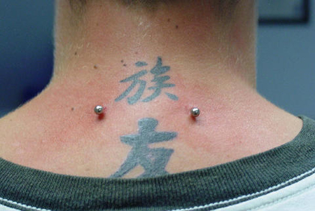 Surface-Piercing-Haven-Body-Arts-Piercing-Tattoo-Northampton-Ma-01060